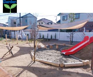 園庭は子どもの想像力を育む場所に
